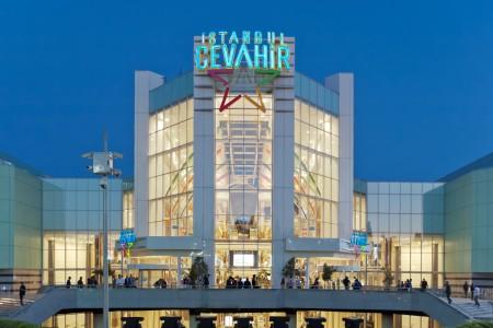 Торговый центр CEVAHİR